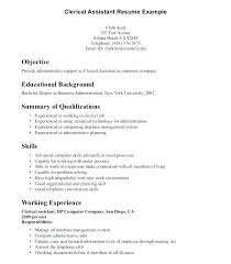 Clerical Job Resume Samples Dental Assistant Examples Objective