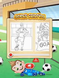 Football Coloring Book Game Screenshot