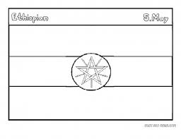 Printable Flag Of Ethiopia Coloring Pages