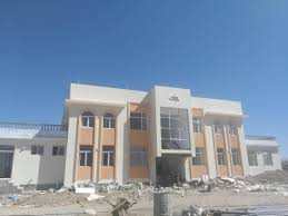 100 Rta Studio Office And Technical Of RTA Constructed In Bamyan MUDL