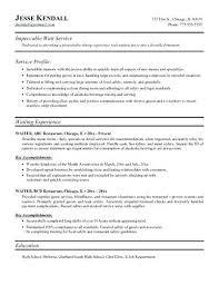 Waitress Resume Objectives Hostess Good Objective Statement Sample