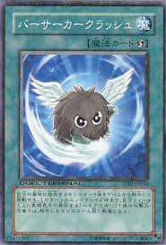 Yu Gi Oh Winged Kuriboh Deck by Deck
