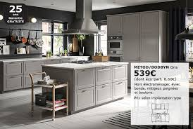 meuble ikea cuisine meuble ikea cuisine idées de design maison faciles