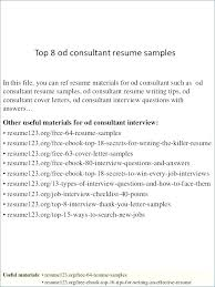 Top Key Skills To Put On Resume Related Post