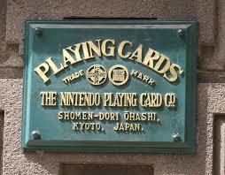 File Nintendo former headquarter plate Kyoto