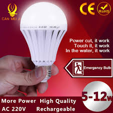 led smart bulb e27 7w 9w 12w led emergency light rechargeable