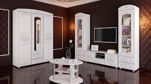 carolina wohnzimmer ausstattung 1 kaufen sie bei global rus