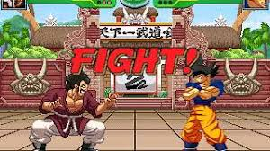 Hyper DBZ Ultra Instinct Goku