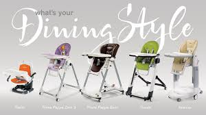 Peg Perego High Chair Siesta by The Art Of Fine Dining Baby Style Italian Made Baby Products
