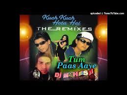 kuch kuch hota hai remix by dj mahesh 0727738797