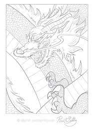 A Mythical Japanese Dragon Called Tastu In Japan Is Featured This Intricate Adult Coloring