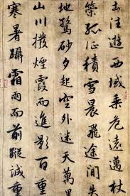 si鑒e de la commission europ馥nne 50 best kanji images on calligraphy calligraphy and