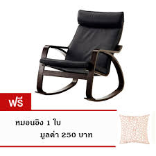 Living Room Armchair Fibreboard Sofa Cold Foam เก้าอี้โยกไม้วีเนียร์บีชสีดำ  + ... Trex Outdoor Fniture Yacht Club Charcoal Black Patio Rocker Stille Rocking Chair Rockn Roll Structure For Original Pouffe By Fatboy Monet Rattan Walker Edison Llc Chevron Grey Wash Silhouette 499833112 Wicker Dark Brown At Home Italian Vintage Rocking Chair In Black Leather Outsunny Porch Wooden Presidential