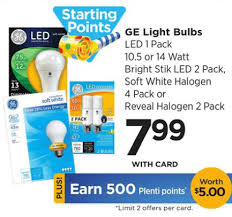 ge reveal light bulbs just 0 99 at rite aid living rich with coupons