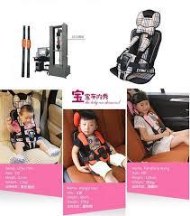 siege auto age child car seat thickening sponge 0 18kg car seats portable