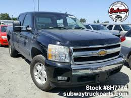 100 Chevy Silverado Truck Parts Used 2007 1500 53L 4x4 Subway