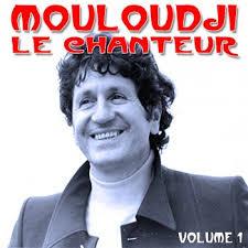 mon pote le gitan mouloudji mon pote le gitan lyrics musixmatch