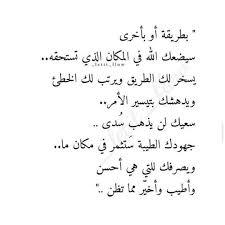 اذكار المسلم أذكر الله أين ما كنت talking quotes quran