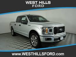 New Ford Trucks | West Hills Ford | Bremerton, WA