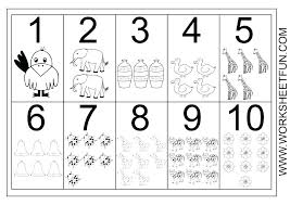 Color By Number Coloring Pages Numbers 1