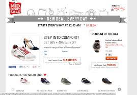 UPTO 60%+ 40% OFF ON GAS SHOES@ Rs.1797. COUPON CODE ... Shoebacca Coupon Codes Matches Fashion Ldon Store Vans Promo Codes How To Use A Code With Shoe Buycom Coupons Regal Hair Exteions Puma Com Virgin Media Broadband Promo Pitbullgear Ocean St Job Lot Mossy Honda Target Discount Glitch Book My Show Offers Delhi Dc Shoes Pin By Clothingtrial On Daily Updated Deals Offers And Jennings Volkswagen Legoland Atlanta Jc Penney 10 Off 25 Online Instore Slickdealsnet Shoes The Web Adoreme Smurfs 2 Pizza Deals 94513