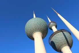 100 Where Is Kuwait City Located Liberation Day In In 2020 Office Holidays