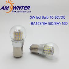 led boat navigation lights 12v led ship light traffic safety