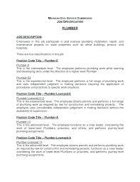 Resume For Plumber Template And Plumbers Make Astonishing Rh Theautomataformula Co Police Examples Plumbing Skills