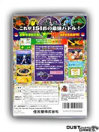 Pokemon Stadium - Pocket Monsters Stadium 2 N64 Nintendo 64 Game ...