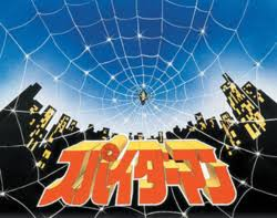 Spider Man Toei TV Series