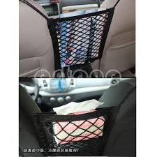 Unusual Universal Nylon Car Truck Storage Luggage Hooks Hanging ... Outland Automotive 9 In Truck Bench Seat Console33109 The Black Mesh Full Set Cover Auto Covers Masque Car For Pets Khaki Pet Accsories Formosacovers Carseat Pillows 6 Amazoncom Conformax Anywhere Anytime Gel Back Organizer Headrest Luggage Bag Holder Hook Hanger Kit Raptor Front Tmi F100 Sport Proseries Split 571960 Nightmare Before Christmas Graveyard Walmartcom Wide Fabric Selection For Our Saddleman Atlas 2 Gray Ultraleather Truck Seat Browning Tactical Suv 284675 Replacement Seats Ford F150 1997 2003