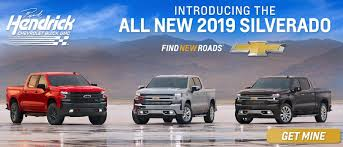 100 Trucks For Sale In Richmond Va Rick Hendrick Chevrolet Buick GMC In Serves Glen Allen VA
