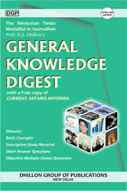 Bean Bag Chair Informa by Dgp Objective General Knowledge Digest With A Free Copy Of