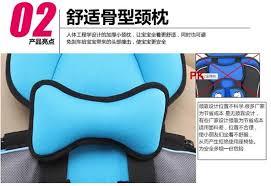 age siege auto enfant child car seat thickening sponge 0 18kg car seats portable