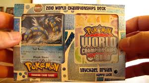 what are world chionship wc pokemon cards youtube