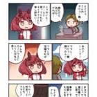 南坂 (ウマ娘)