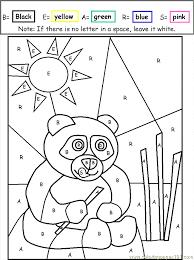 Coloring Game For Kids hostingviewfo
