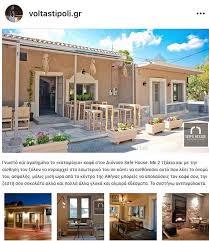 100 Safe House Design Thank You Voltastipoligr Ready For The