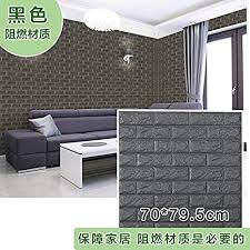 dv generic selbstklebend 3d wallpaper dekoration wohnzimmer