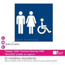 plaque en relief toilette toilette homme femme pmr 150x150 mm