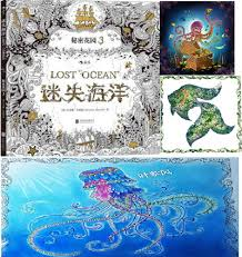 LOST OCEAN Fairy Tale Time Garden Wonder Dream Secret Colouring Book
