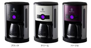 Russell Hobbs Design Designers Good Heritage Coffee Maker