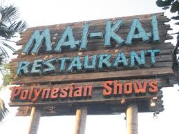 Mai-Kai Restaurant – Fort Lauderdale, FL | The Tiki Chick Top Things To Do In Fort Lauderdale The Best Thursdays The Restaurant French Cuisine 30 Best Fl Family Hotels Kid Friendly 25 Trending Lauderdale Ideas On Pinterest Florida Fort Wwwfortlauderdaletoursnet W Hotel Oystercom Review Photos Ft Beachfront Amenities Spa Italian Restaurants Sheraton Suites Beach Cafe Ding Bamboo Tiki Bar Gallery American Restaurant Casablanca 954 7643500