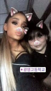 Youtube Hey Jimmy Kimmel Halloween Candy 2014 by 37 Best Ariana Grande Images On Pinterest Celebrities Ariana