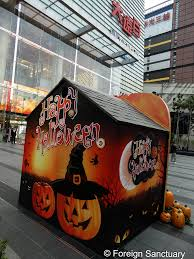 Naughty Pumpkin Carvings by Halloween In Taiwan Then Vs Now U2013 Foreign Sanctuary