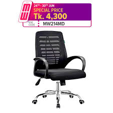 Office Chairs In Bangladesh At Best Price Online - Daraz.com.bd Office Leather Chairs Executive High Back Traditional Tufted Executive Chairs Abody Fniture Boss Highback Traditional Chair Desk By China Modern High Back Leather Hx Flash Fniture High Contemporary Grape Romanchy 4 Pieces Of Lilly Black White Stitch Directors Pearce Pvsbo970 Vinyl Seat 5 Set Of Eight Miller Time Life In Bangladesh At Best Price Online Darazcombd Buy Computer Staples