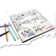 Coloring Book The Secret Garden Korean Version
