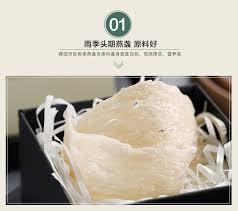 ma cuisine v馮騁alienne ma cuisine v馮騁alienne 100 images 娱乐新明网 最新娱乐新明