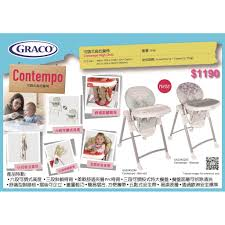Contempo High Chair - Bennett Green Graco Official Online Store Lazada Philippines Chair Cute Baby Girl Eating Meal In High Chair Stock Photo Contempo Highchair Unicorn Chicco Polly Easy 4wheel Babythingz Cheap Wooden Find Look What I Found On Zulily Fisherprice Newborn Rock N Midnight Swift Fold Basin Walmartcom Spring Lime Toddlership Swivi Seat Cushion Cover Part Replacement White Gray