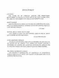 Carta Poder Simple Testigos Apanageetcom